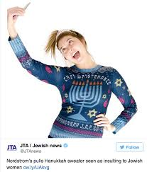 nordstrom in water over jewish stereotype with hannukah