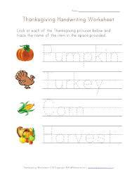thanksgiving worksheets preschool thanksgiving blessings