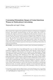 consuming orientalism images of asian american women in