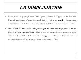 domiciliation siege social la domiciliation projet de loi n complétant la loi n 15 95 formant