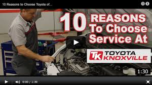 lexus service knoxville tn why service here