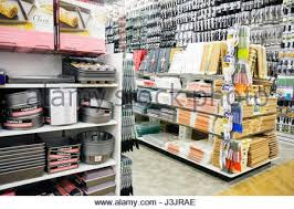 Bed Bath Beyond Shelves Miami Florida Dadeland Bed Bath And Beyond House Wares Household