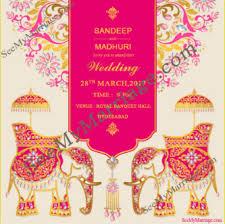 Greeting For Wedding Card Wedding Cards Design A Wedding E Card Couple Personal Cards
