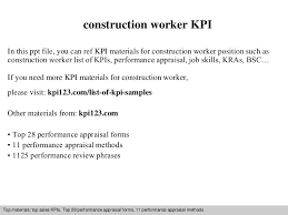 construction worker kpi