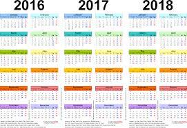 2018 Calendar Islamic Islamic Months Name In Urdu Free Calendar 2017