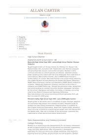 Example Of Teaching Resume by High Teacher Resume Samples Visualcv Resume Samples Database