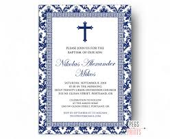 Baptism Invitations Free Printable Christening Greek Baptism Invitation Printable Greek Christening
