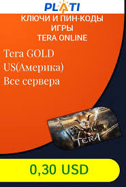 tera gold guide 28 best 컨셉 images on pinterest character design concept art