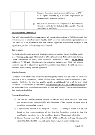 Administrative Assistant Specialist Cover Letter Application Job Letter Administrative Officer