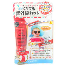 Serum Rd canmake japan day uv lip serum spf14 pa color uv