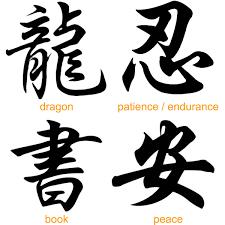 100 beautiful japanese kanji symbols amp designs