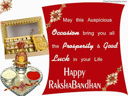 happy raksha bandhan wishes and quotes for siblings festchacha