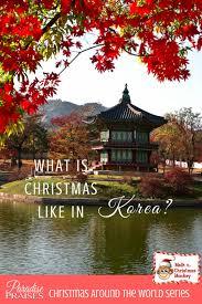 what is like in korea free gift paradise praises