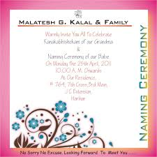 ceremony cards naming ceremony invitation cards in telugu best of cradle ceremony