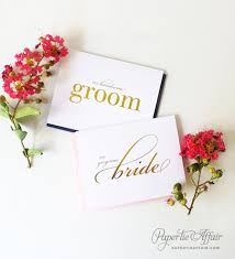 Card From Bride To Groom On Wedding Day Foil Wedding Day Card To Bride Or Groom My Gorgeous Bride My