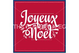 joyeux noel christmas cards joyeux noel christmas card merry