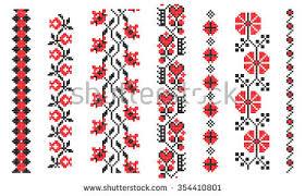 cross stitch flower border set free vector stock