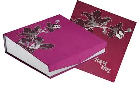 designer wedding card box in violet colour