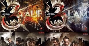 film 3 alif lam mim bluray 3 alif lam mim 2015 dvd bluray