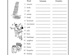 21 guide words worksheet kindergarten worksheet three letter