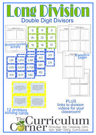 Division Worksheet Without Remainders Long Division Resources 2 Digit Divisor The Curriculum Corner
