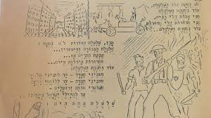 modern haggadah historic haggadahs offer snapshot of passovers past the times