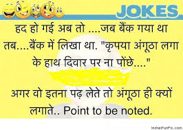 funny sms indian fun pic