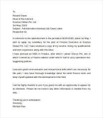 cover letter for administrative position hitecauto us