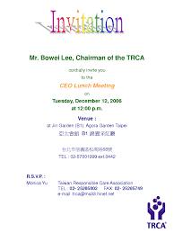 formal luncheon invitation formal dinner invitation letter endo re enhance dental co