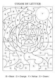 activity colouring pages easter activity coloring pages