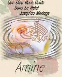 inchallah un mariage si dieu le veut as salam alaykoum bismillahi ar rahman ar rahim le mariage