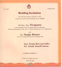 indian wedding invitation online indian wedding invitation 7192 as well as write up for wedding