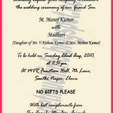 wedding quotes for invitation cards hindu marriage invitation card matter in wedding invitation