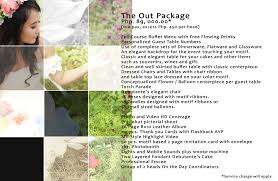 Invitation Card Debut Debut Packages Partyoutloud Events