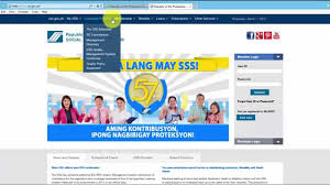 how to apply for sss salary loan online youtube