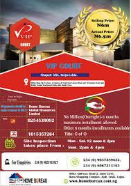 t hone bureau estate companies in lagos nigeria estate developers in lagos