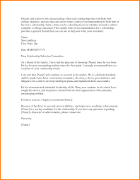 6 recommendation letter format for scholarship sample of invoice
