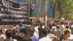 Seeking In Mumbai Mumbai Locals Protest Demanding Professor S Removal For Seeking
