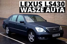 lexus za 20 tys lexus ls430 2004 wasze auta test 10 tomek youtube