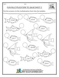 Multiplication Drill Worksheets Winsome Inverse Relationships Multiplication And Division All Alg