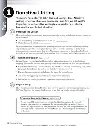 Cover Letter Outlines Outline Template Essay Paragraph Essay Outline Template Best