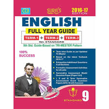 9th standard guide english full year tamilnadu state board