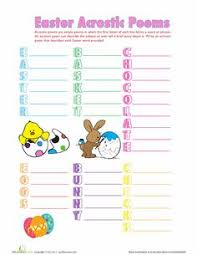 free easter poems easter poem templates happy easter 2017