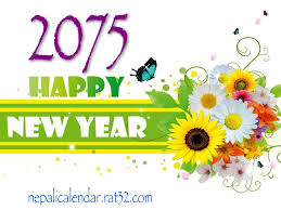 cards for happy new year happy new year 2075 cards ecards naya barsha 2075 cards
