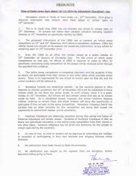 paper writing format christmas essay online essay forum the lodges of colorado essay on christmas in hindi language writing compare contrast essays essay on christmas in hindi language writing compare contrast essays