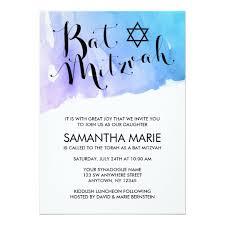 purple teal watercolor bat mitzvah invitations zazzle