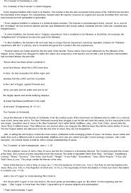 french essay sample enlightenment essay essay moment other secularisation myth anti essay moment other related post of essay moment other