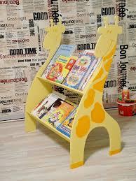 childrens book shelves shelf for children u0027s books restaurant furniture and woodworking