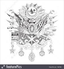 Ottoman Emblem Ottoman Empire Coat Of Arms Illustration