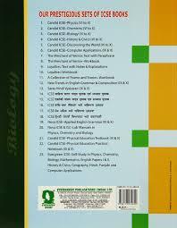 amazon in buy icse self study in biology class 10 book online
